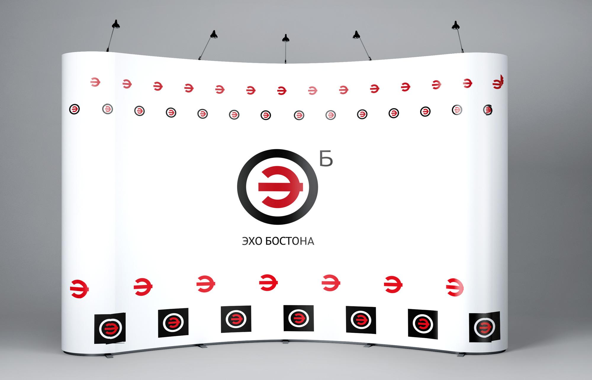Дизайн логотипа р/с Эхо Москвы. фото f_06956241e35cefa4.jpg