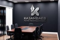 Казамбаев