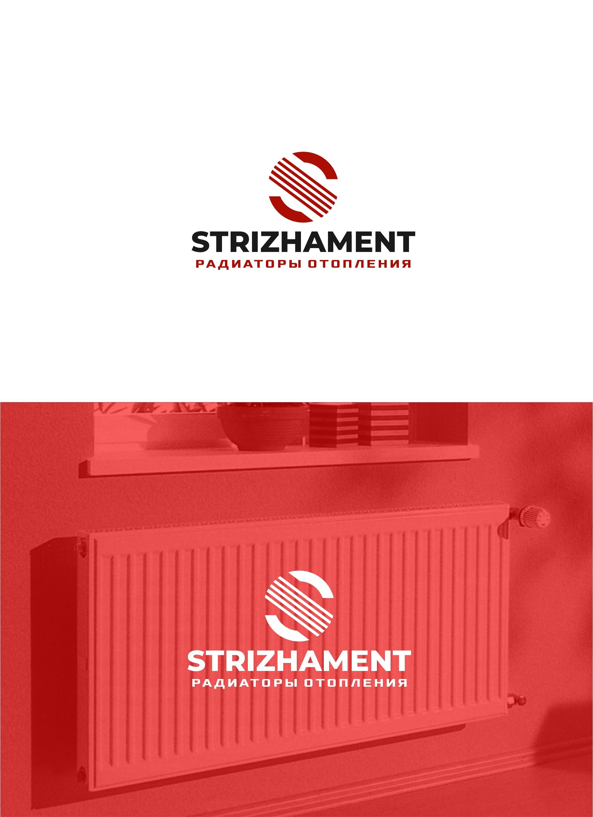 Дизайн лого бренда фото f_0455d541f3e6d8a6.jpg