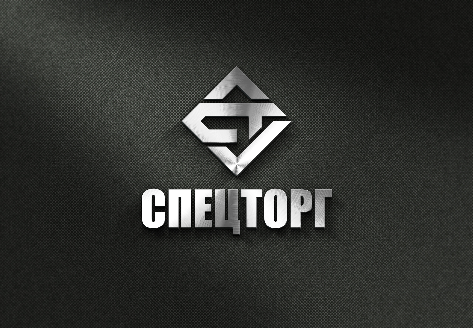 Разработать дизайн  логотипа компании фото f_0795dd2799dd55f0.jpg