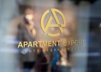 1-е место логотип -apartament expert