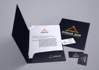 визитки и фирм стиль новый дом