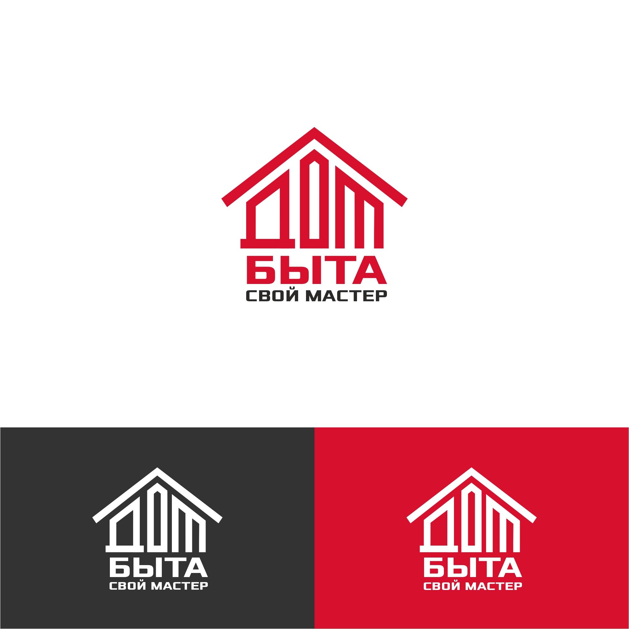 Логотип для сетевого ДОМ БЫТА фото f_2035d7b72e54188b.jpg