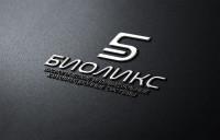1-место Логотип Биоликс