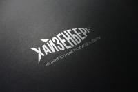 1-е место Логотип Хайзенберг