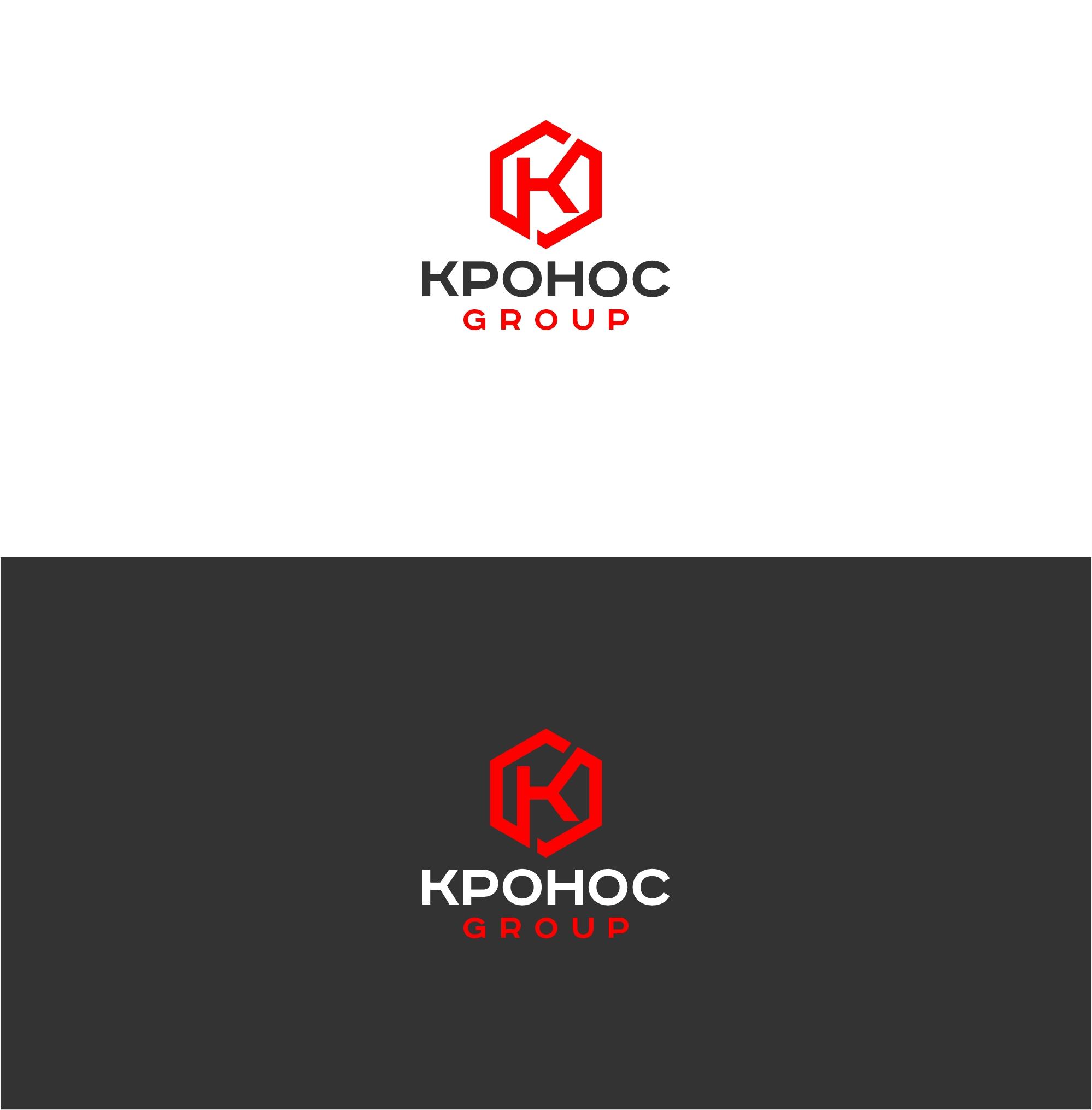 Разработать логотип KRONOS фото f_2595fb575855380c.jpg