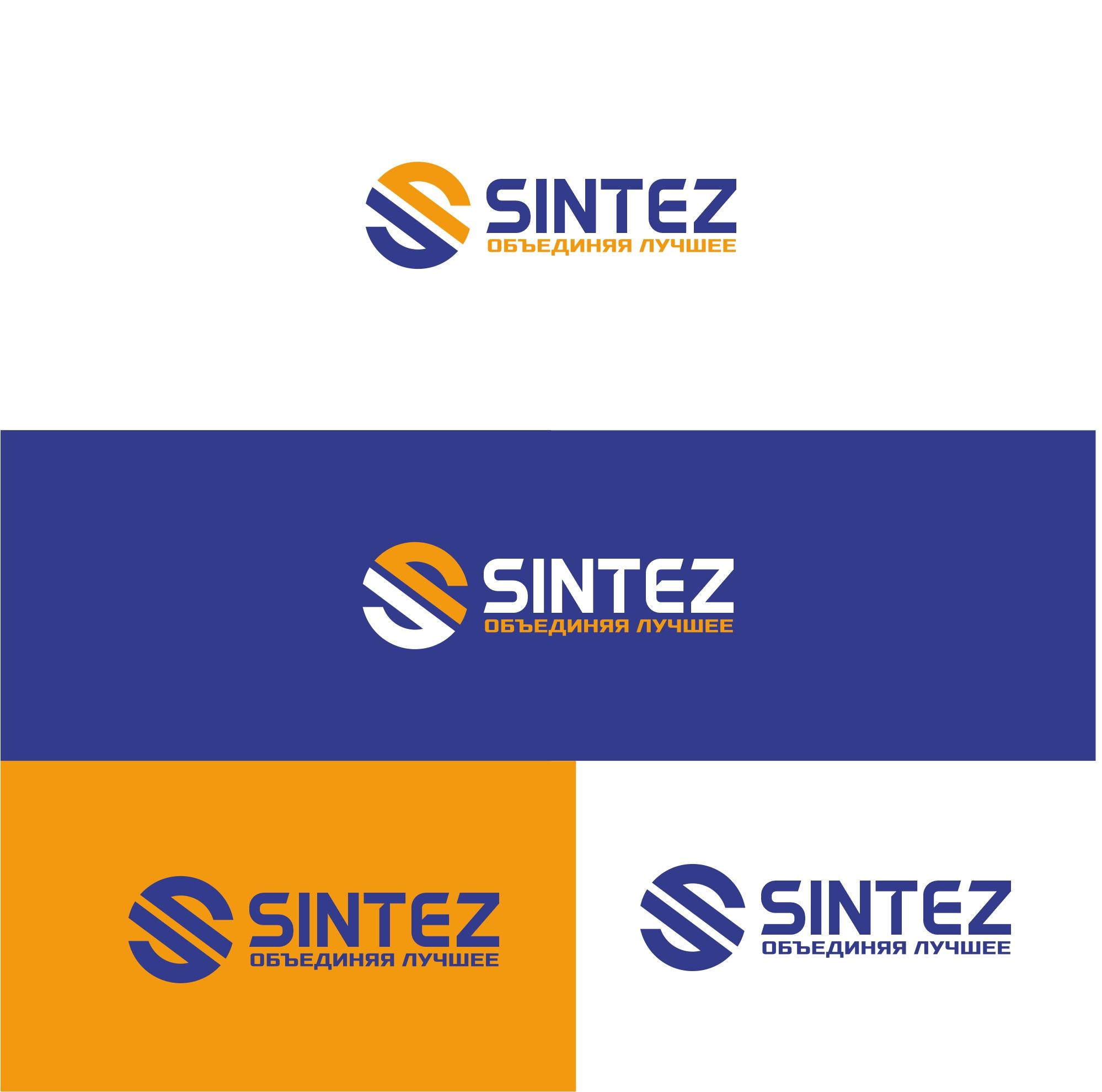Разрабтка логотипа компании и фирменного шрифта фото f_3215f61eda76969e.jpg