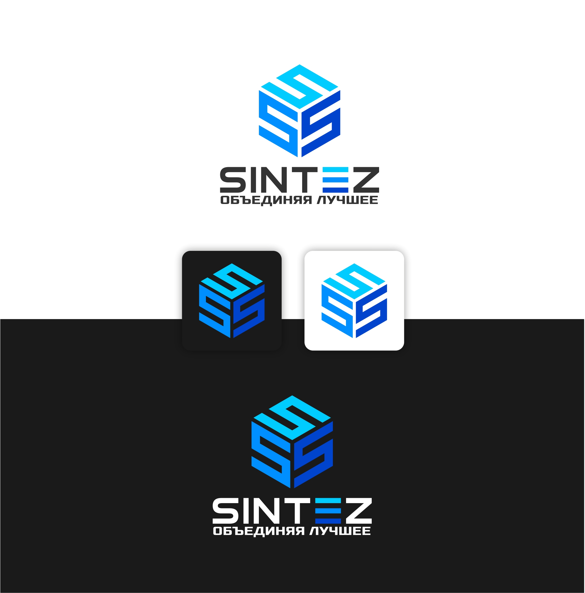 Разрабтка логотипа компании и фирменного шрифта фото f_3245f61edda038bd.jpg