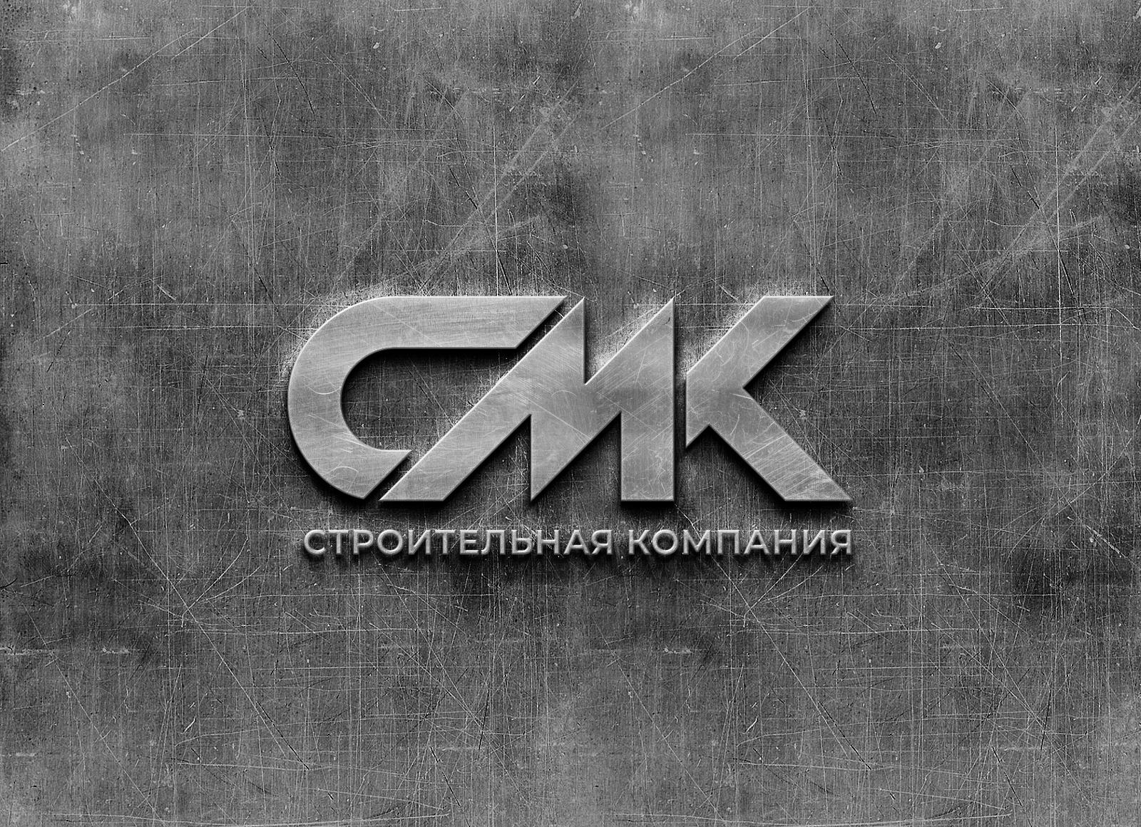 Разработка логотипа компании фото f_3415de118e3ef8e5.jpg