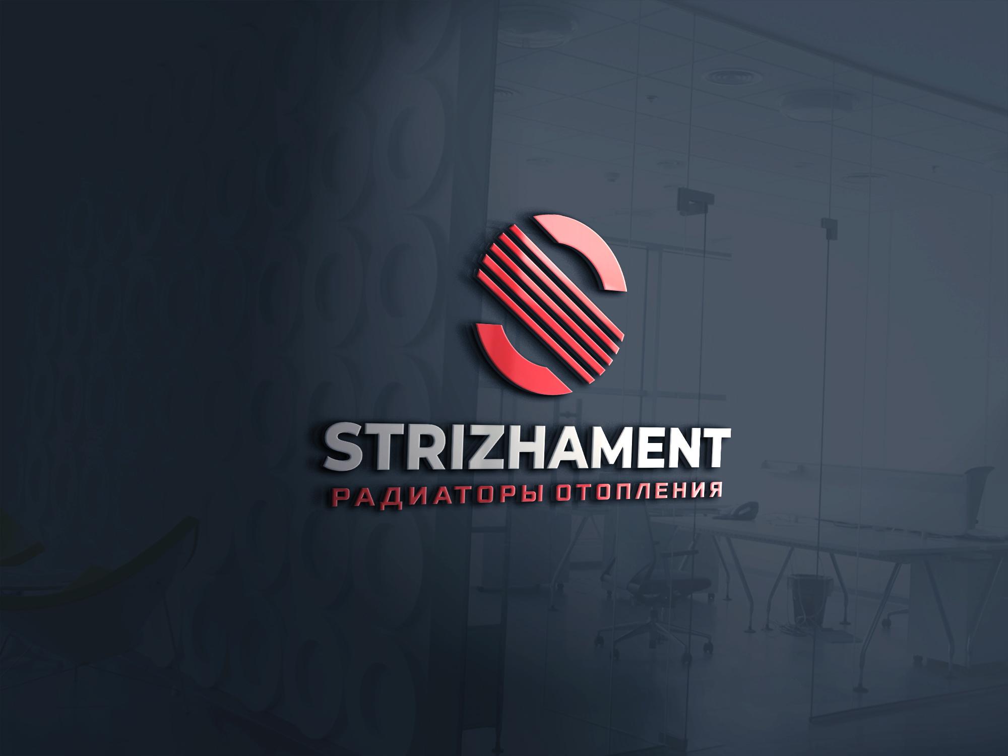 Дизайн лого бренда фото f_4225d541f3a04ffb.jpg