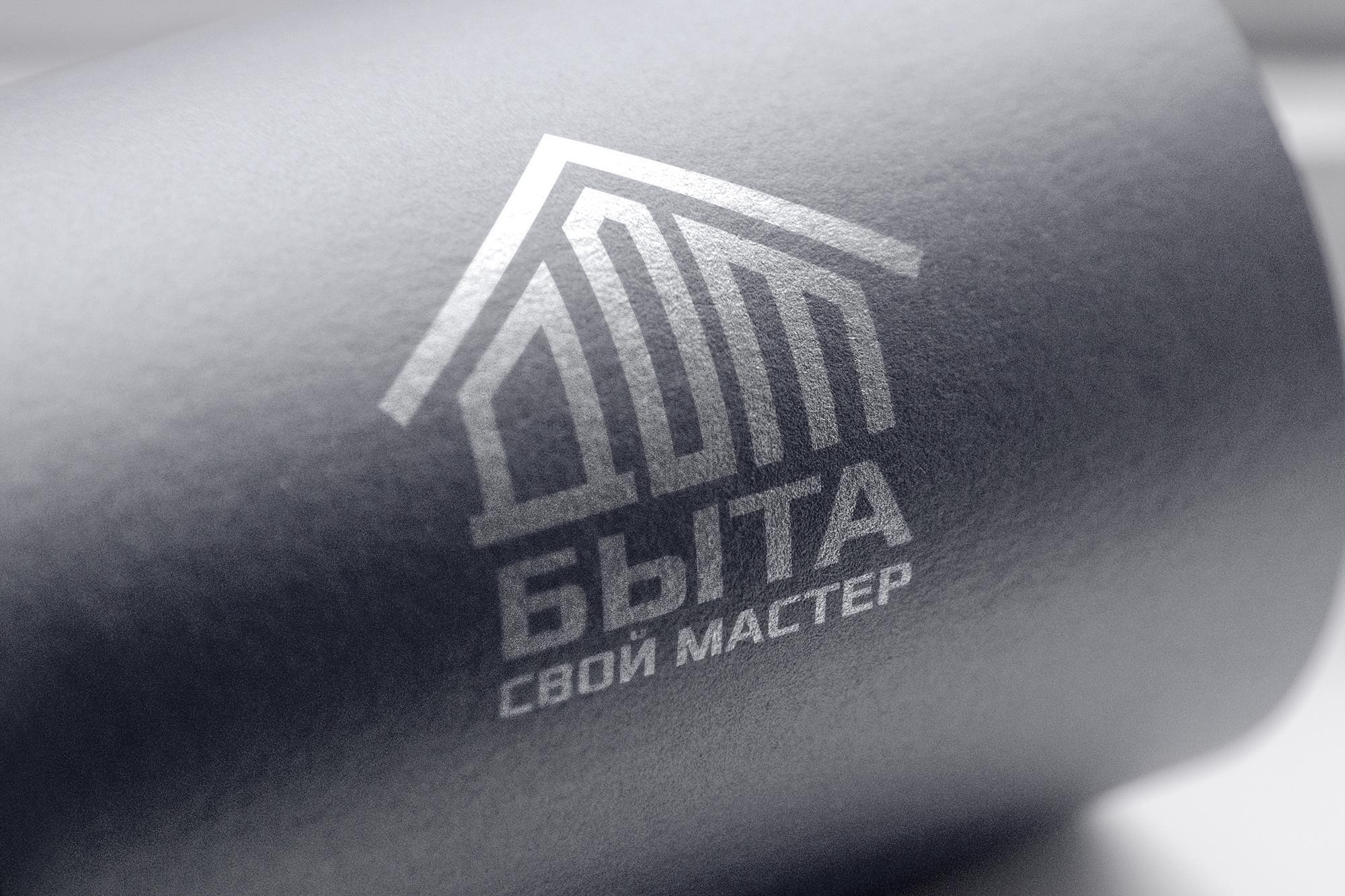 Логотип для сетевого ДОМ БЫТА фото f_4715d7b72b0ed64c.jpg