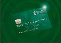 пластиковая карт фирм стиль depos