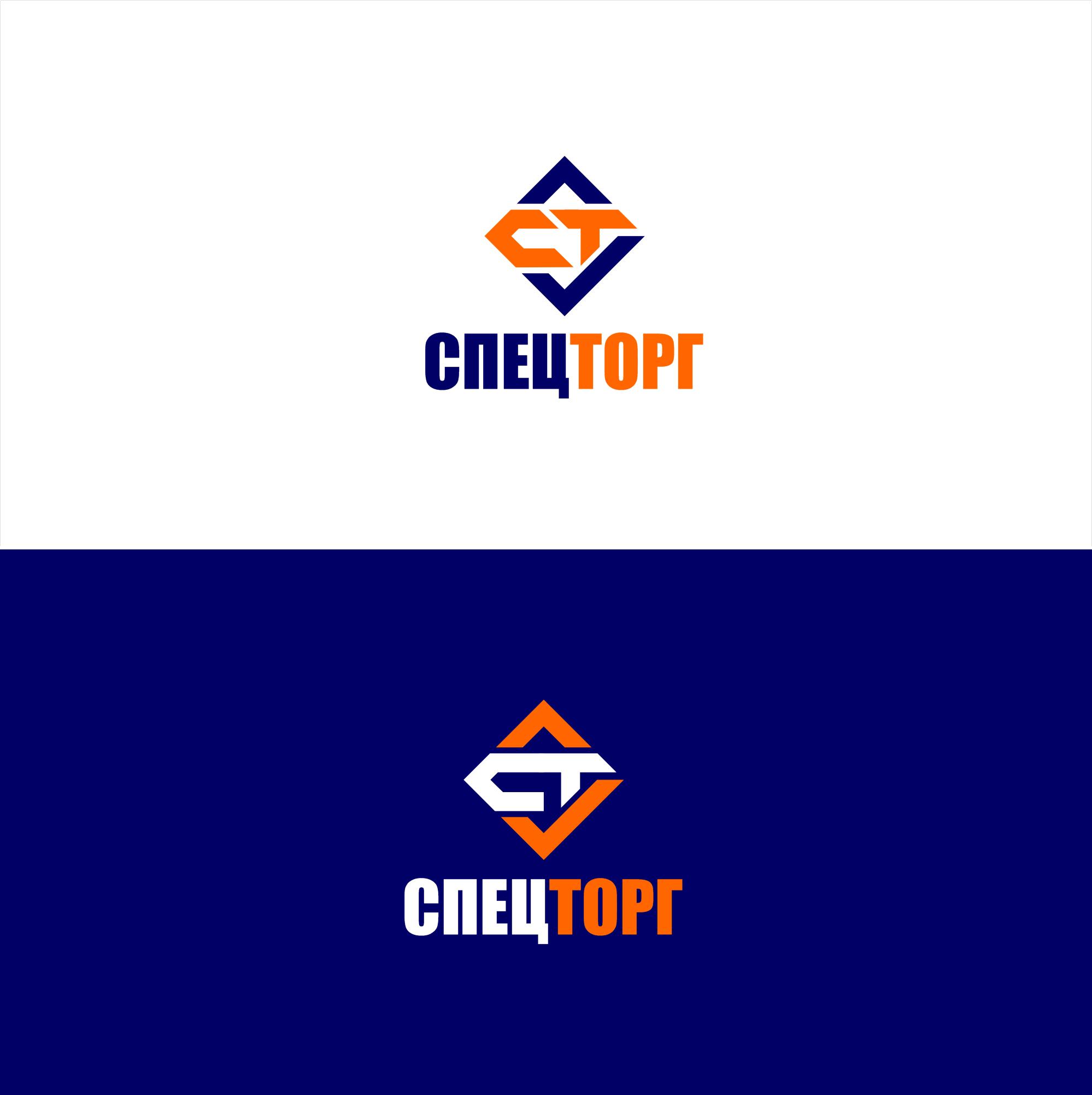 Разработать дизайн  логотипа компании фото f_5005dd279a296074.png