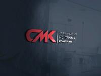 1-е место Логотип СМК