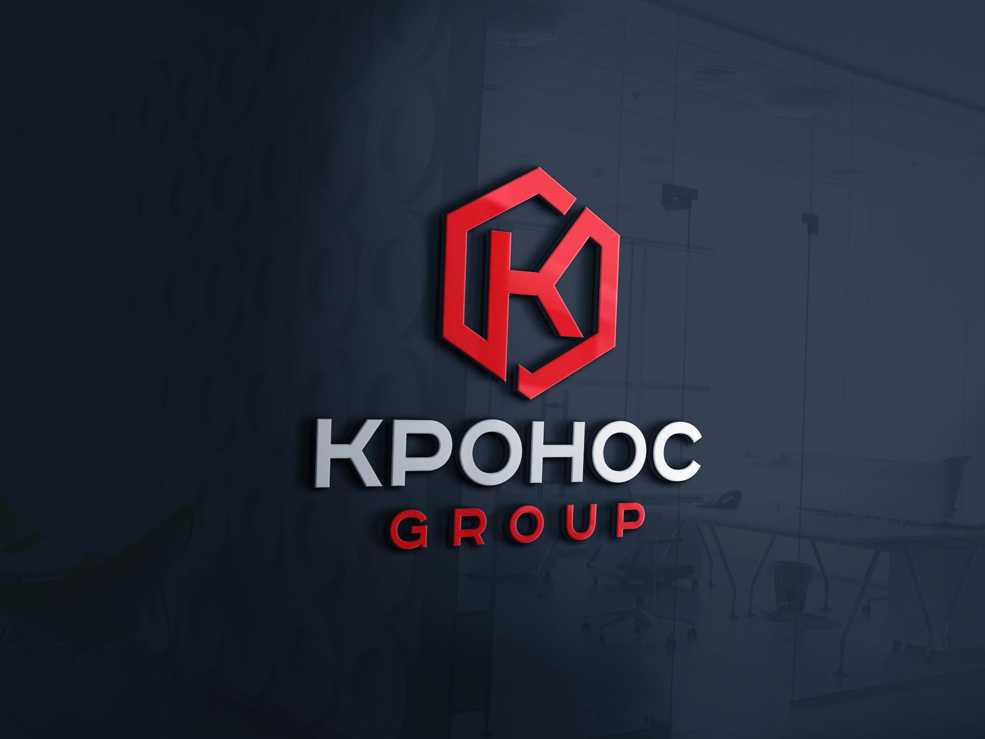 Разработать логотип KRONOS фото f_5575fb575d952afb.jpg