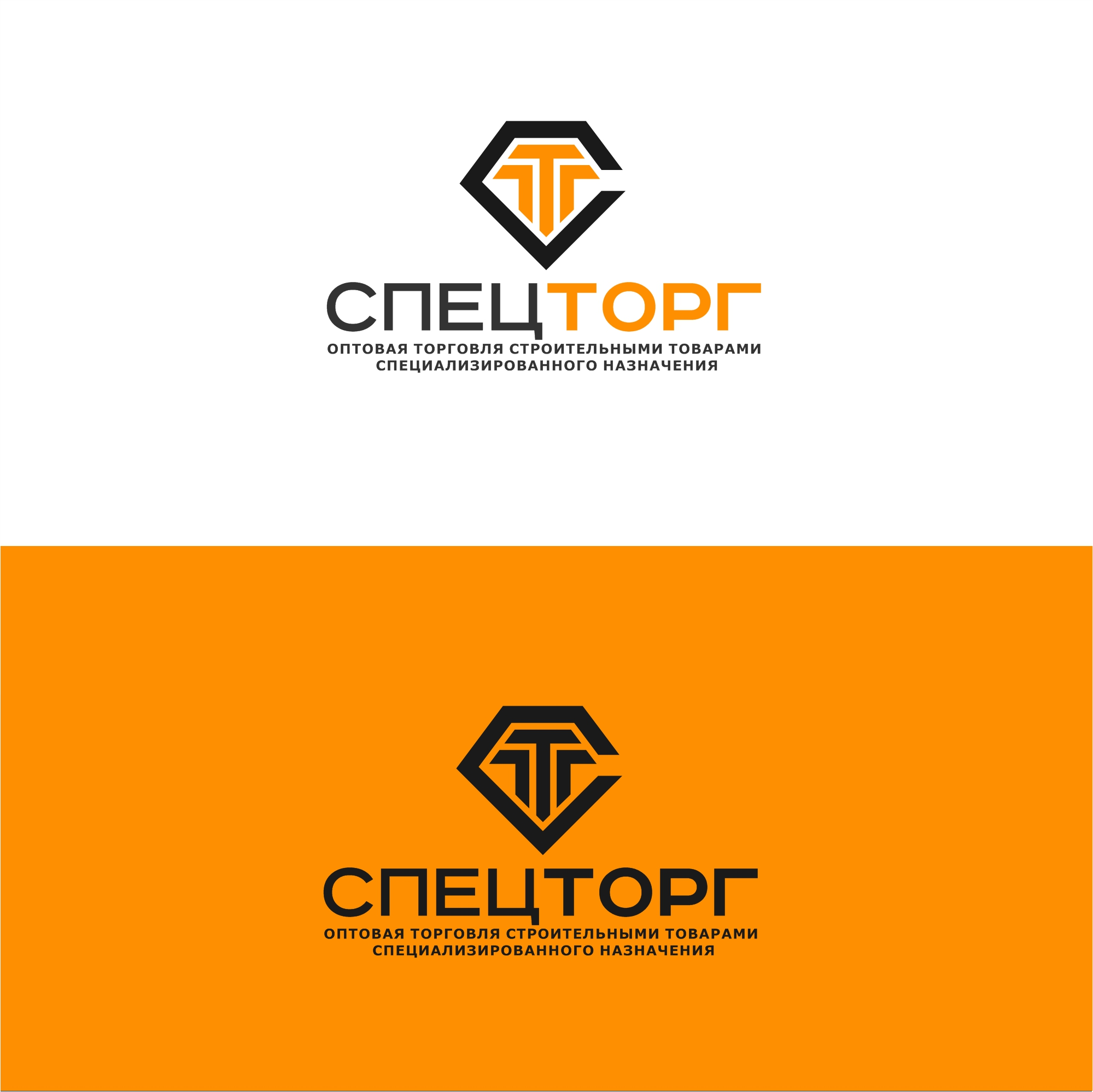 Разработать дизайн  логотипа компании фото f_6495dd27cb39420d.jpg