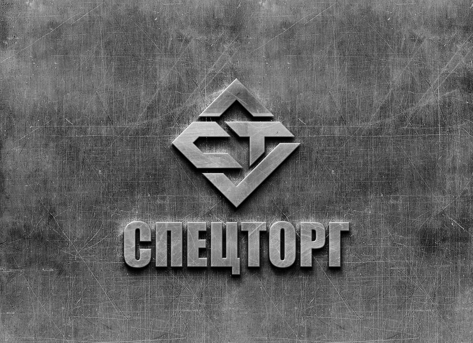 Разработать дизайн  логотипа компании фото f_7005dd279949f909.jpg