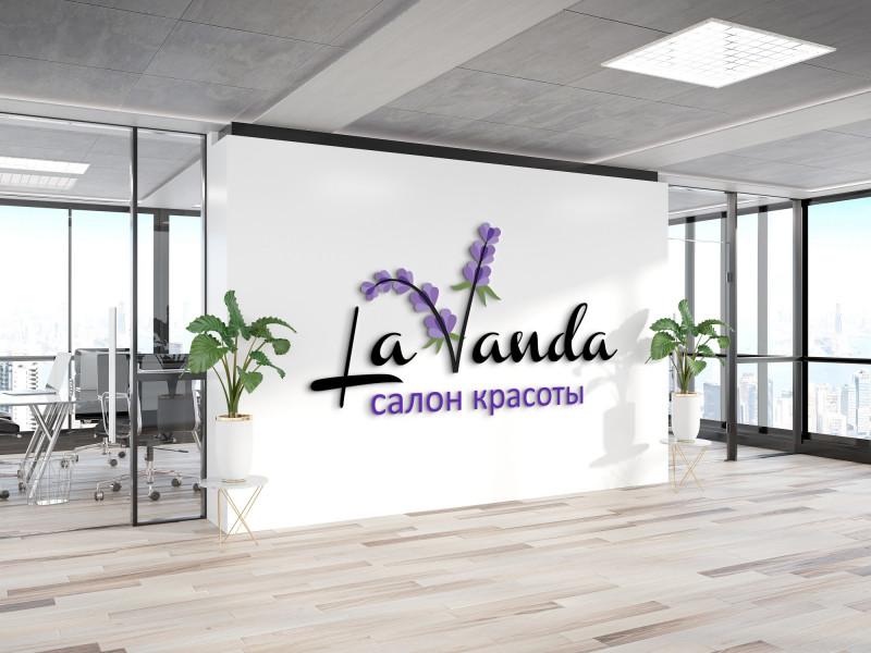 La Vanda