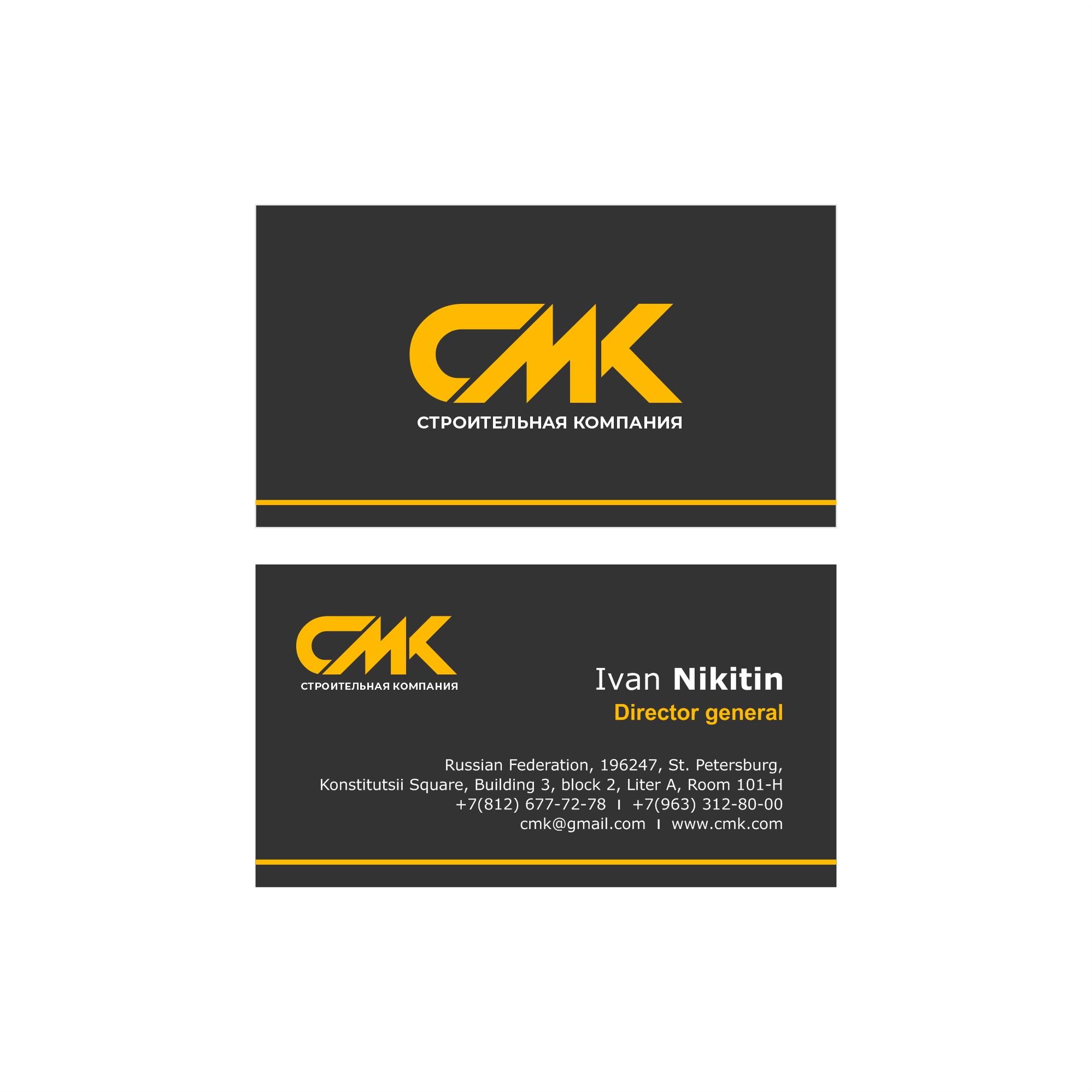 Разработка логотипа компании фото f_8305de11911aabe9.jpg