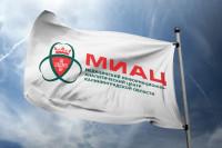 1-е место Логотип МИАЦ