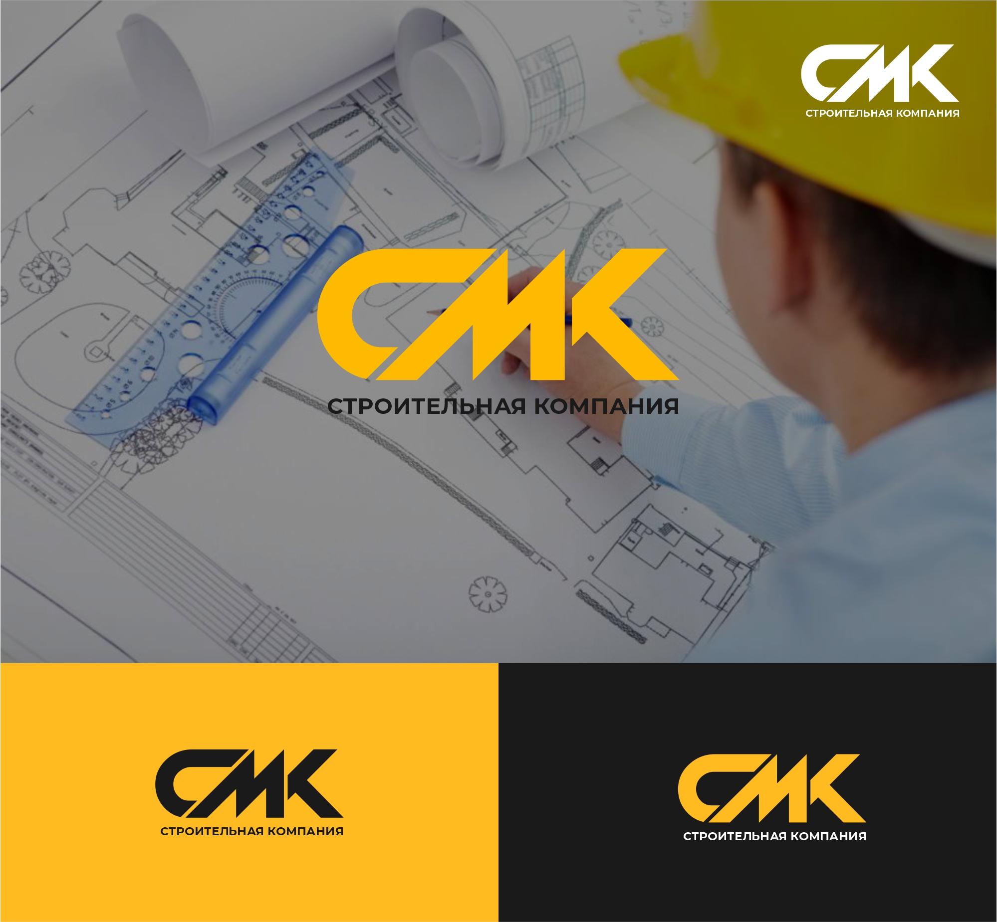 Разработка логотипа компании фото f_9485de11902805e6.jpg