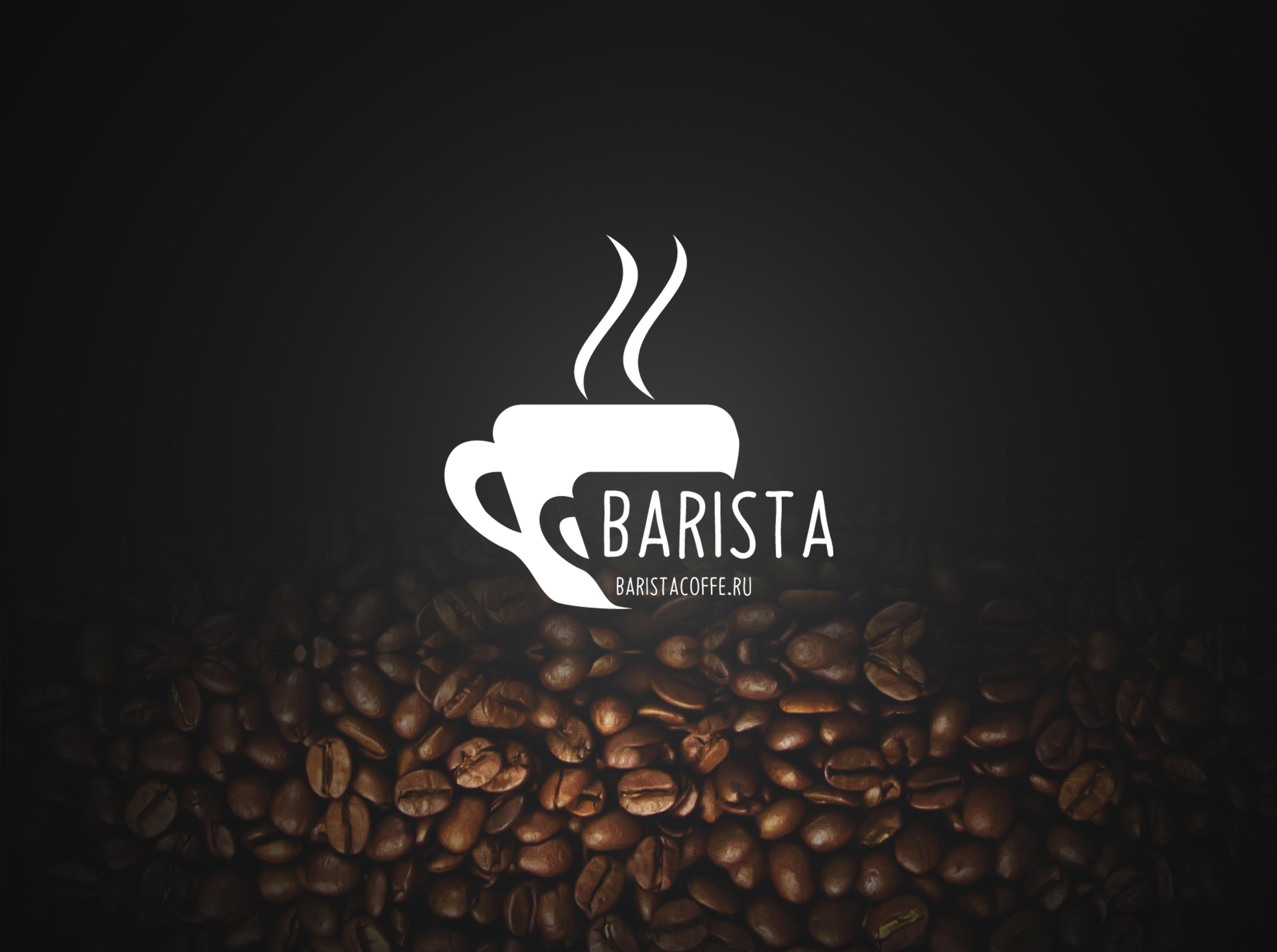 Ребрендинг логотипа сети кофеен фото f_7145e7902e1f1a43.jpg