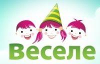 Феерия детских праздников (SEO на главн)