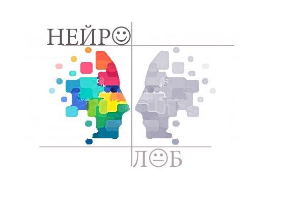 Логотип для лаборатории исследования эмоционального отклика  фото f_83260043b5fdcce5.jpg