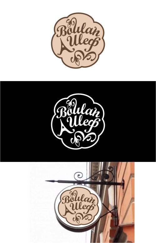 Разработать логотип   фото f_09059c0caaa91165.jpg