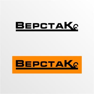 Логотип магазина бензо, электро, ручного инструмента фото f_4945a0b4cb841bb0.jpg