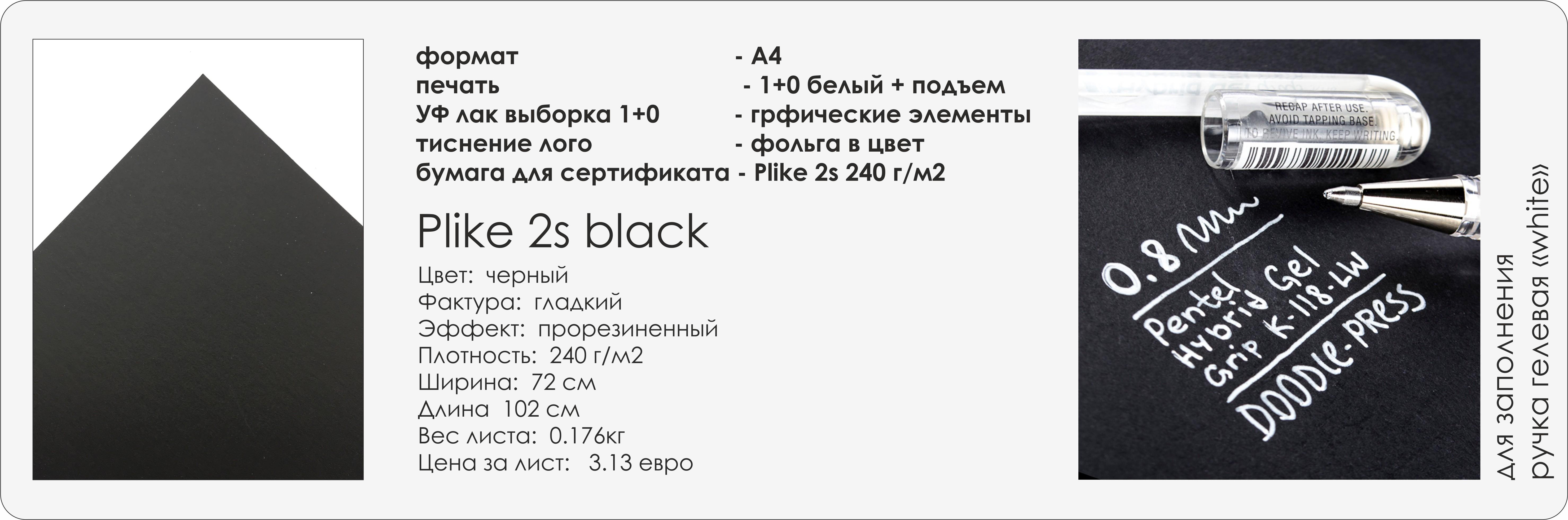 Дизайн  листовки А4 (разрешения правообладателя) фото f_12159e335616483f.jpg