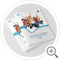 Каталог тематических программ мероприятий Smart Management Group