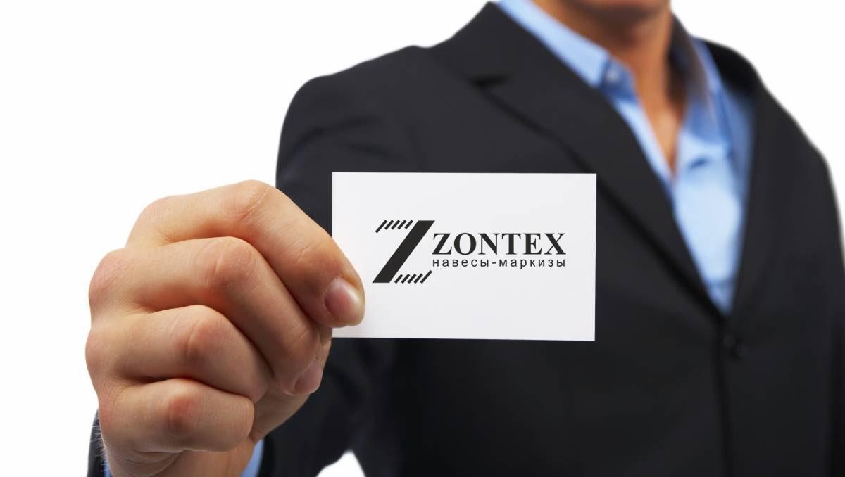 Логотип для интернет проекта фото f_3385a295eb76a9c4.jpg