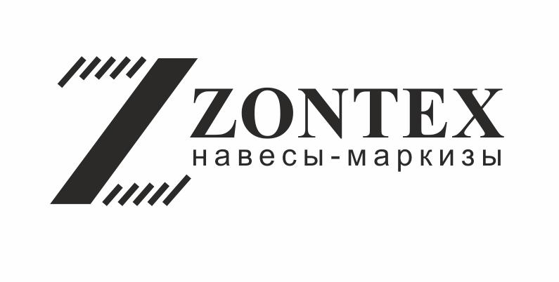 Логотип для интернет проекта фото f_7805a295e902ce2e.png