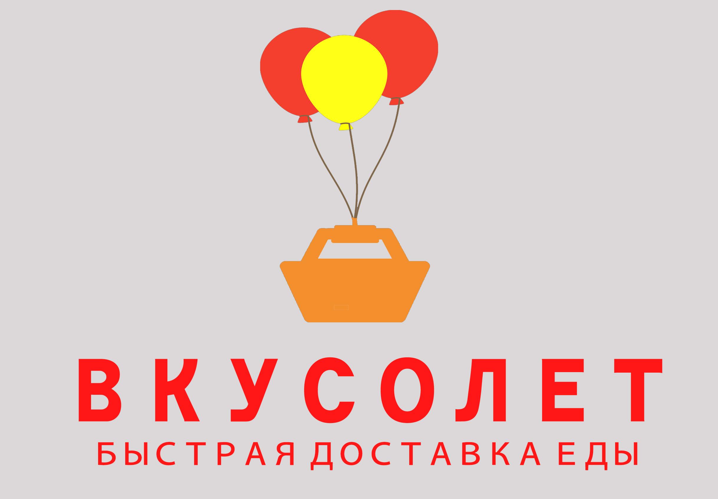 Логотип для доставки еды фото f_08159d523c2cb396.jpg