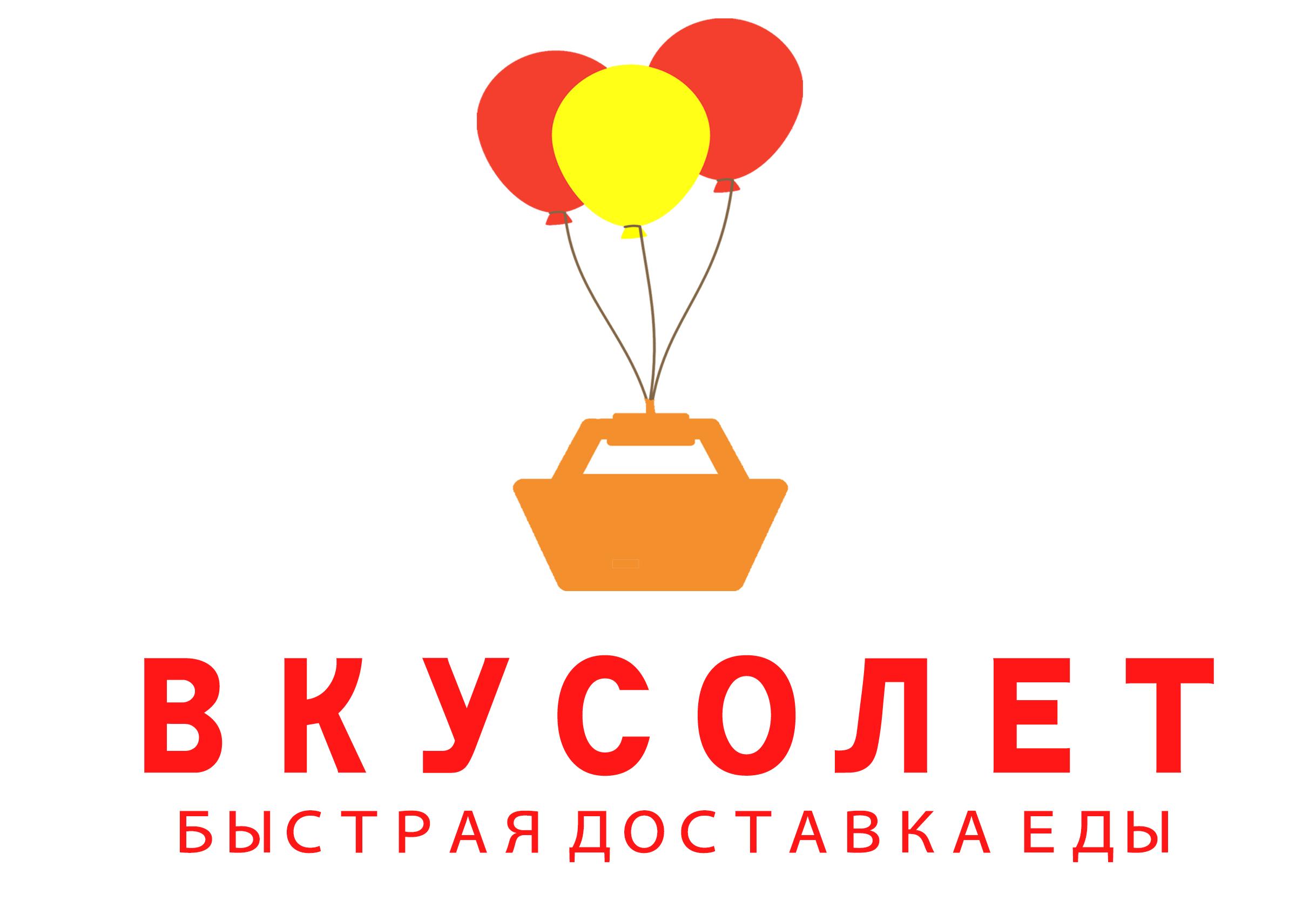 Логотип для доставки еды фото f_62659d523713bef5.jpg