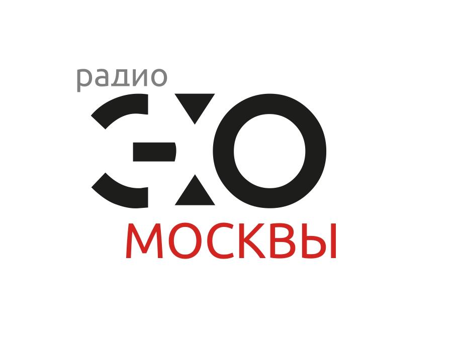 Дизайн логотипа р/с Эхо Москвы. фото f_4755620b537ace13.jpg