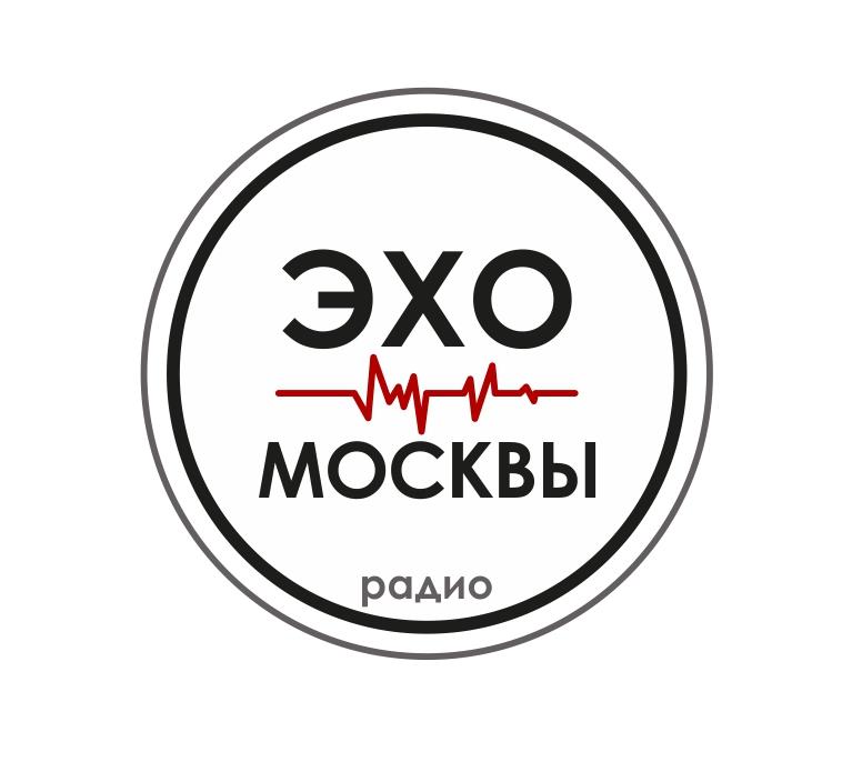 Дизайн логотипа р/с Эхо Москвы. фото f_8375620d377de393.jpg
