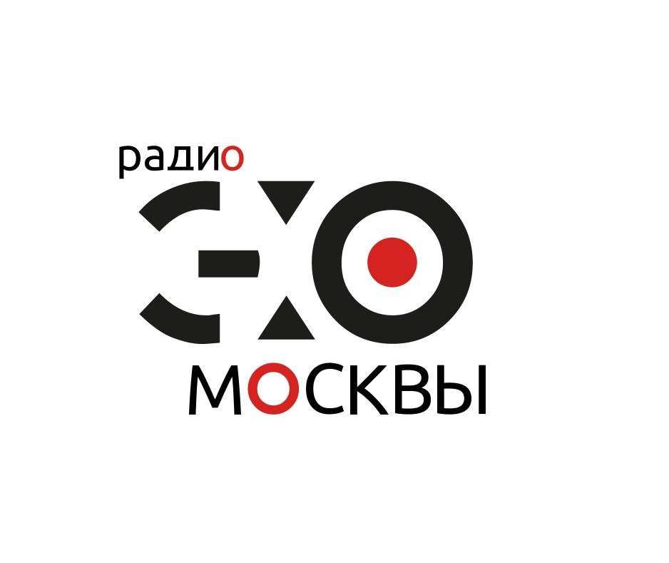 Дизайн логотипа р/с Эхо Москвы. фото f_9485620d3727a5db.jpg