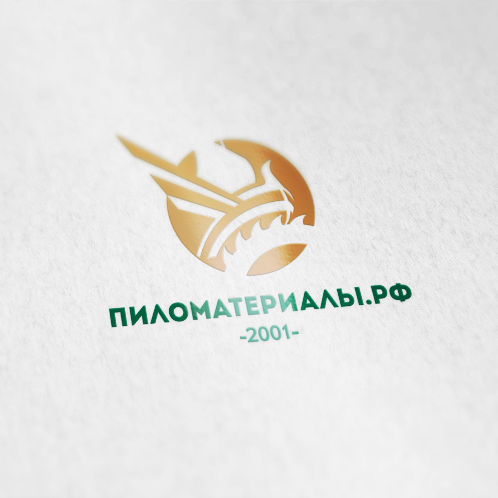 """Создание логотипа и фирменного стиля """"Пиломатериалы.РФ"""" фото f_139530c646f71a4b.jpg"""
