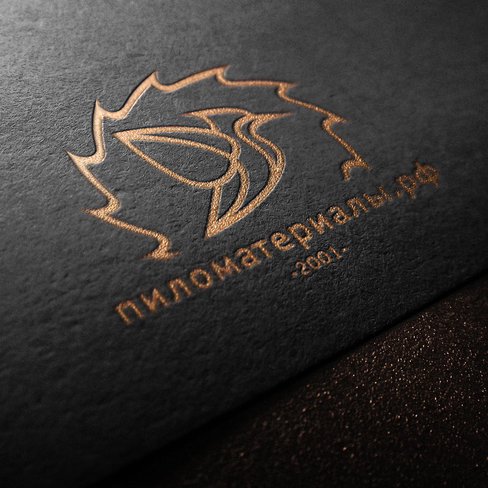 """Создание логотипа и фирменного стиля """"Пиломатериалы.РФ"""" фото f_20553006eac7377a.jpg"""