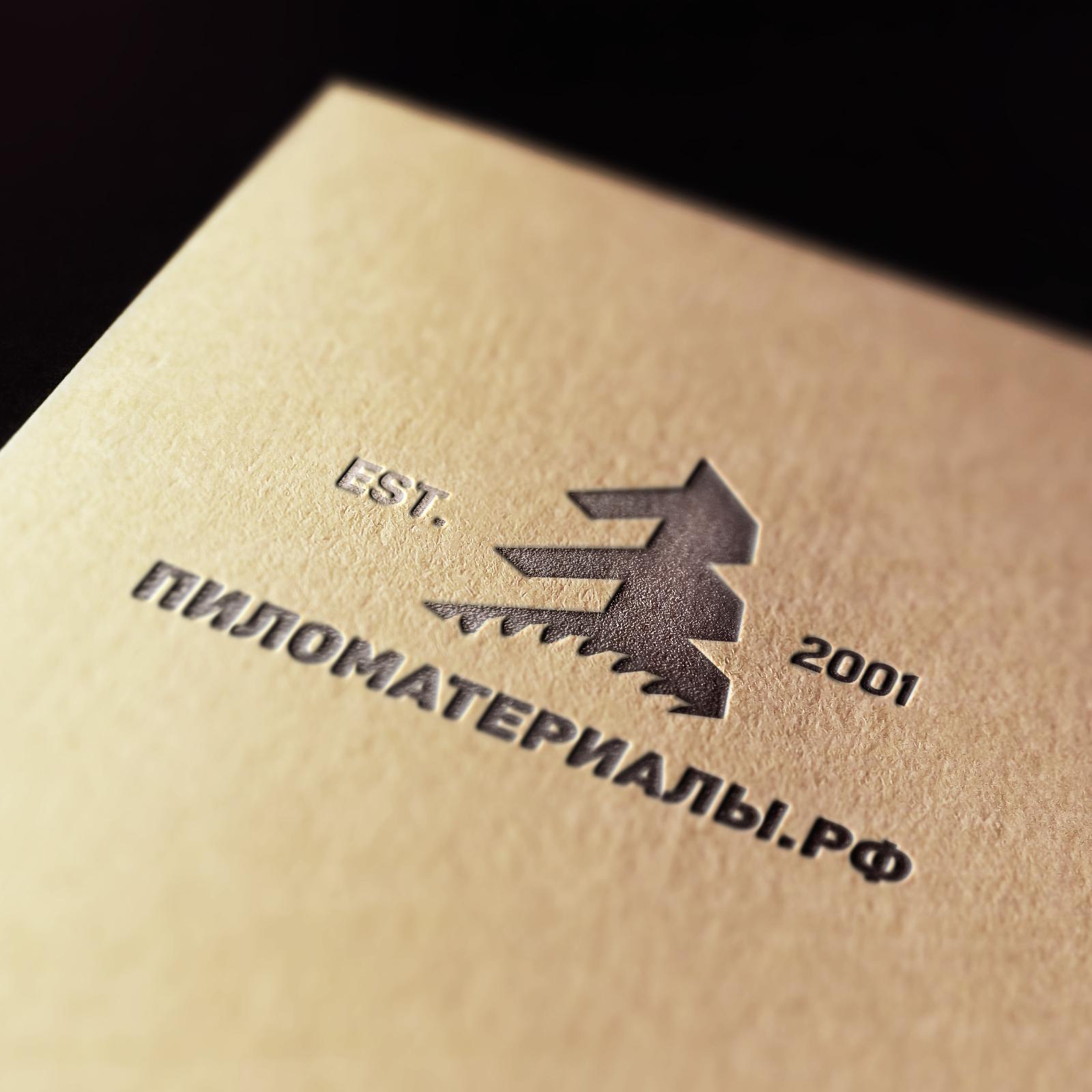 """Создание логотипа и фирменного стиля """"Пиломатериалы.РФ"""" фото f_2545312380325c4e.jpg"""