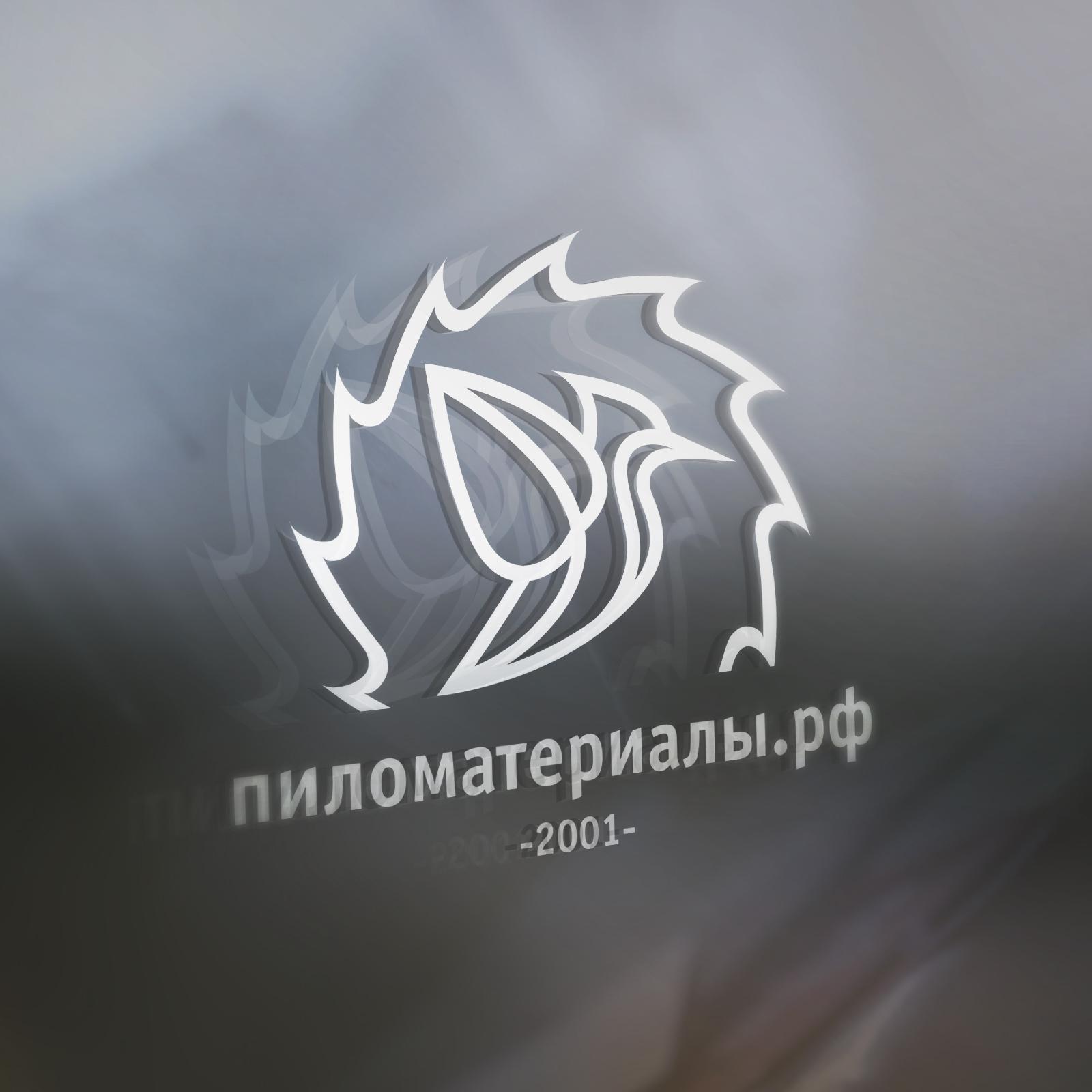 "Создание логотипа и фирменного стиля ""Пиломатериалы.РФ"" фото f_29652fea33a3e517.jpg"