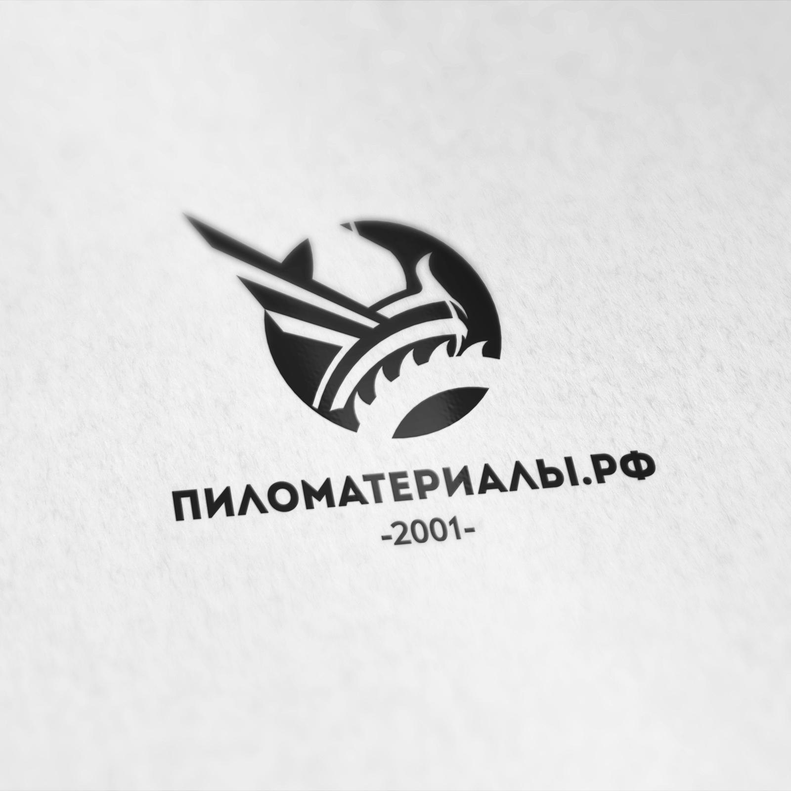 """Создание логотипа и фирменного стиля """"Пиломатериалы.РФ"""" фото f_479530c64767a137.jpg"""
