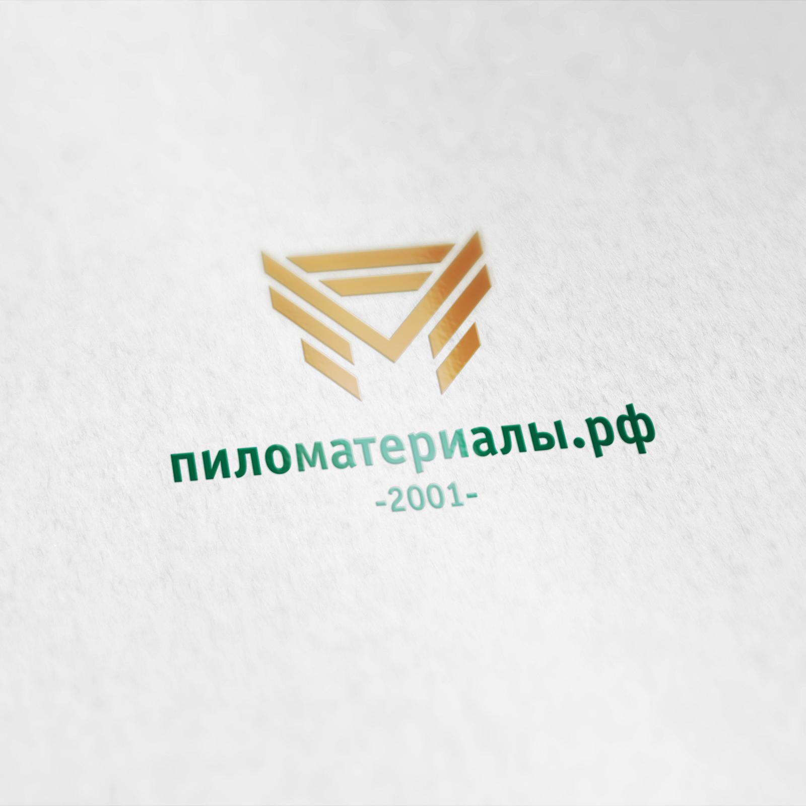 """Создание логотипа и фирменного стиля """"Пиломатериалы.РФ"""" фото f_9505307ad96343b4.jpg"""