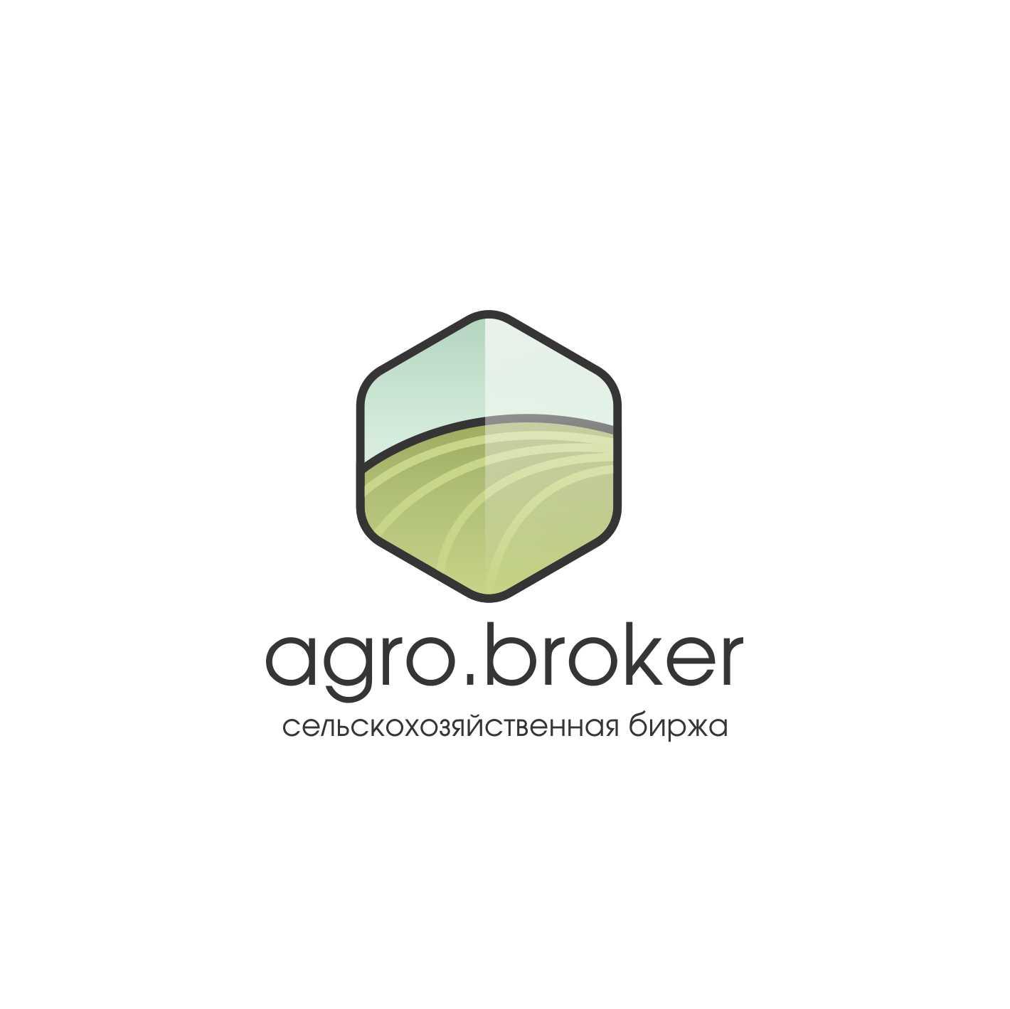 ТЗ на разработку пакета айдентики Agro.Broker фото f_608596860b0c7b7f.jpg