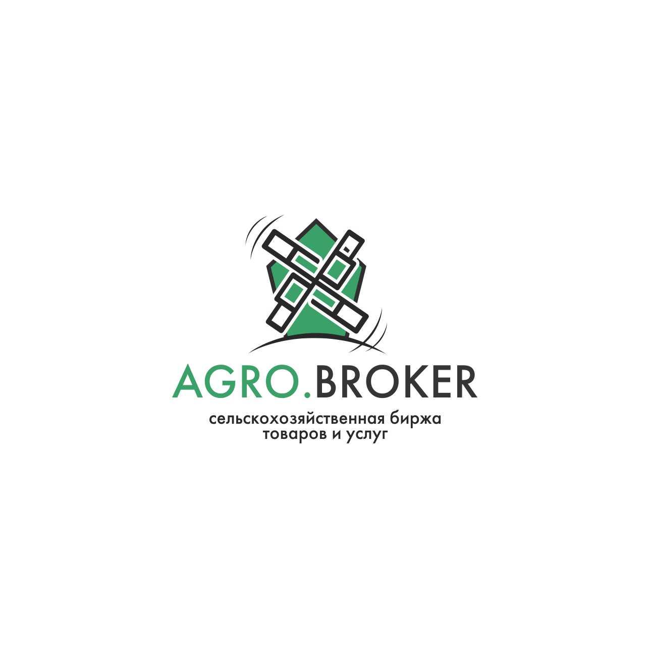 ТЗ на разработку пакета айдентики Agro.Broker фото f_80559686809ca97a.jpg