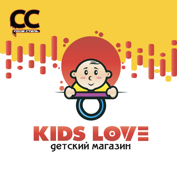 ЛОГОТИП - KIDS LOVE - Детский Магазин