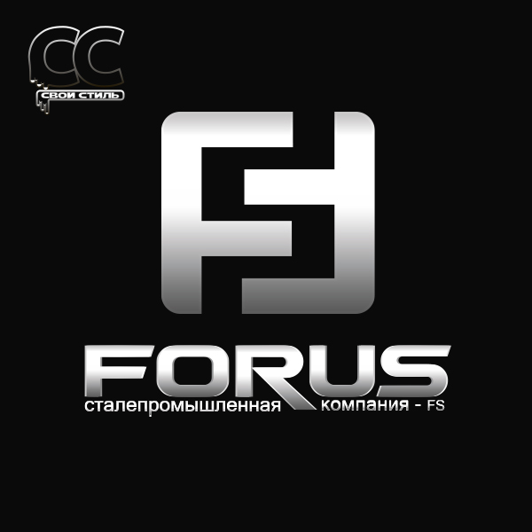 ЛОГОТИП - FORUS - Сталепромышленная Компания