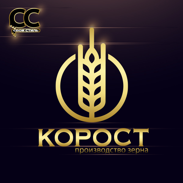 ЛОГОТИП - КОРОСТ - Производство Зерна